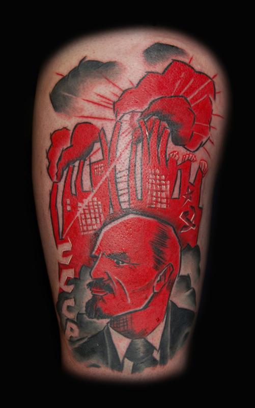 Dave's Lenin Tattoo